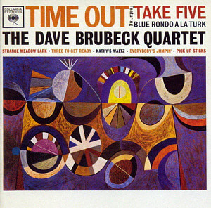 Dave Brubeck Quartet / Time Out (REMASTERED)