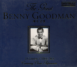 Benny Goodman / The Great Benny Goodman (3CD)