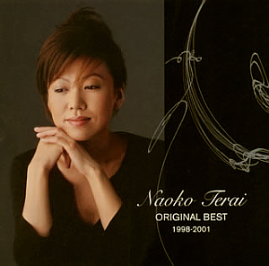 Naoko Terai / Original Best 1998-2001